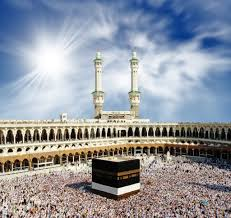 Indonesia Cancels Annual Hajj Over COVID-19 Pandemic Concerns