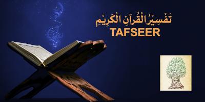 DAILY TAFSEER: SURAH YUSUF – PART 4